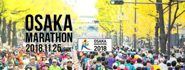 osaka-marathon-2018-banner